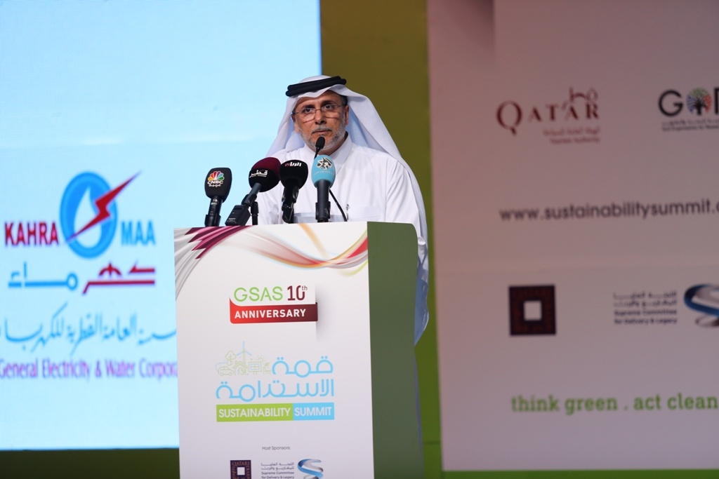Inauguration-Ceremony-Small612201735452.jpg