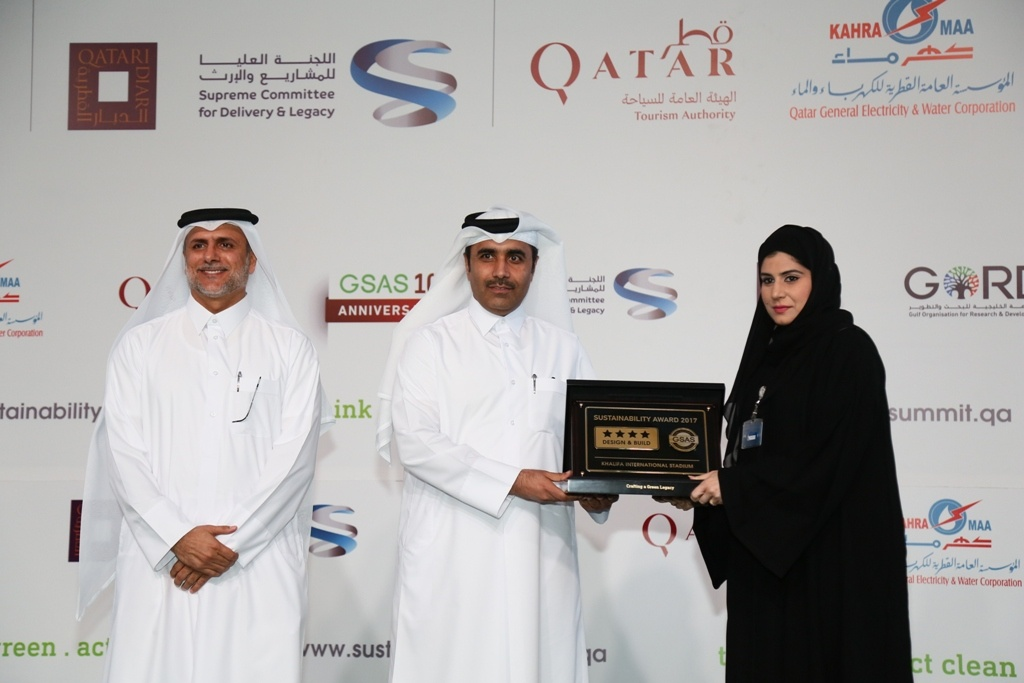 Sustainability-Summit-2017-Sustainability-Small61220175275.jpg