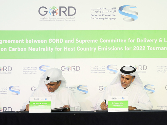SC has signed an agreement with GORD to support the delivery of a carbon-neutral FIFA World Cup™ in 2022.