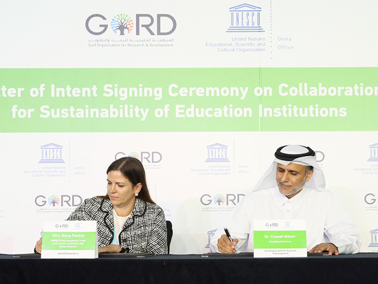 UNESCO and GORD have signed a letter of intent to work towards specific SDGs set forth by the United Nations.