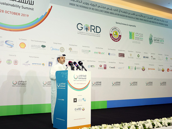 HE Eng. Abdullah bin Abdulaziz bin Turki Al-Subaie, Minister of Municipality and Environment, is addressing the delegates at Qatar Sustainability Summit.